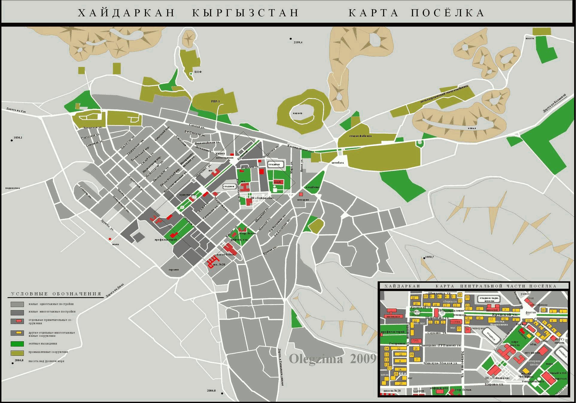 Карта посёлка Хайдаркан (Киргизская Республика)