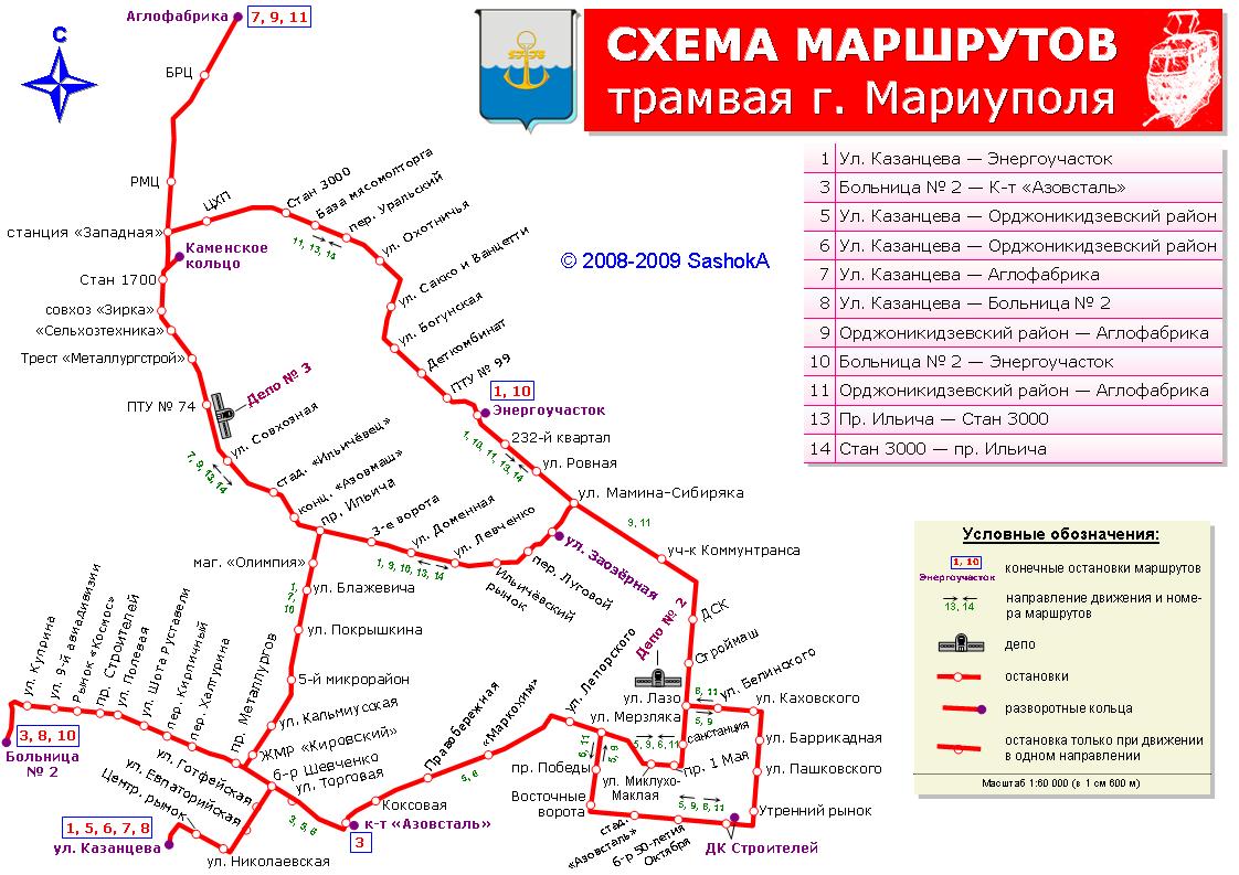 Современная схема маршрутов трамвая